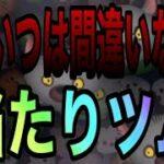 【ツムツム】セレボ目玉のスカースキル5でコイン稼ぎ!!やっぱ使いやすい!【セレクトボックス】