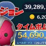 【ツムツム】ヴィジョン 5400万 スキル6