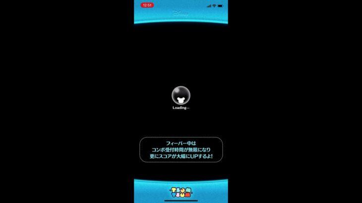 ツムツム ハム(スキルレベル6) 初心者プレイ