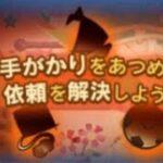 ツムツム 7月イベント【名探偵?くまのプーさん】#1