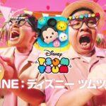 LINE:ディズニー ツムツム/ツムツム SUMMER PARTYが開始!!
