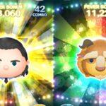 「ツムツム x Tsum Tsum」鈄斜向消除畫面吧~~~ 洛基 ロキ Loki VS Beauty and the Beast  野獸 野獣 Beast!