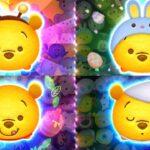 「ツムツム x Tsum Tsum」扭蛋系列~~~維尼系列 Winnie the Pooh Collection