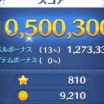 【ツムツム】1000万スコア 女王&鏡スキル1