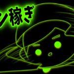 【ツムツム生放送】今日こそジェダイルーク20000枚出す!