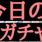 2021年8月5日最新作【ツムツム】【今日の1ガチャ】来いよ!!神引き!!#マッシュアンドポテトTV #ツムツム #shorts #TIKTOK