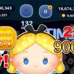 【ツムツム】パレードアリス2連続9000枚超!スキル6