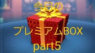 ブルー動画【ツムツム】499【プレミアムBOXpart5】#shorts