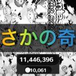 【ツムツム】アナキン スキル5 万枚!5▸4のみ