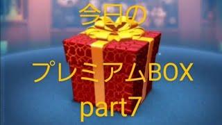 ブルー動画【ツムツム】503【プレミアムBOXpart7】#shorts