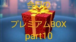 ブルー動画【ツムツム】512【プレミアムBOXpart10】#shorts
