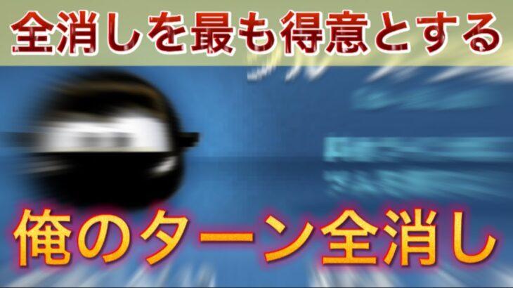 8/7ピックアップガチャ!隠れ当たりツムはこいつか!?(ツムツム)