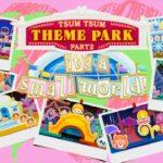 【ツムツム】8月のイベント【THEME PARK -PART2-】アトラクションめぐり【It's a small world】#Shorts