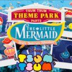 【ツムツム】8月のイベント【THEME PARK -PART2-】アトラクションめぐり【THE LITTLE MERMAID】#Shorts