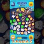 【アイアイマン】限定ツム!スキルMAX!Disney Tsum Tsum  【ツムツム】