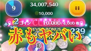 ツムツム シンボルツムツム 10000コイン 3体目【ステッカーブック】リドルまでも!LINE Disney Tsum Tsum