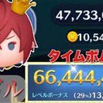 【ツムツム】リドル 6600万 スキル6 プレイ動画のみ