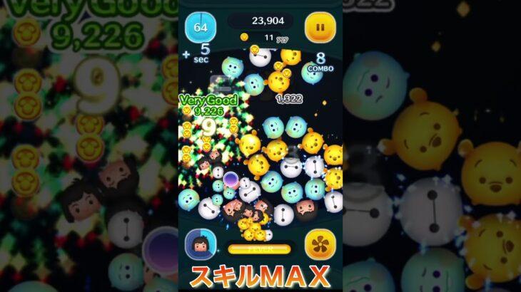 【モーグリ】9月セレクト BOX!スキルMAX!Disney Tsum Tsum  【ツムツム】
