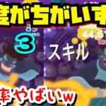 【ツムツム】海の魔女アースラスキル3のアヤトがスキルMAXやったらやばかった!!